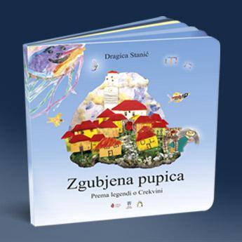 Picture books OZF design